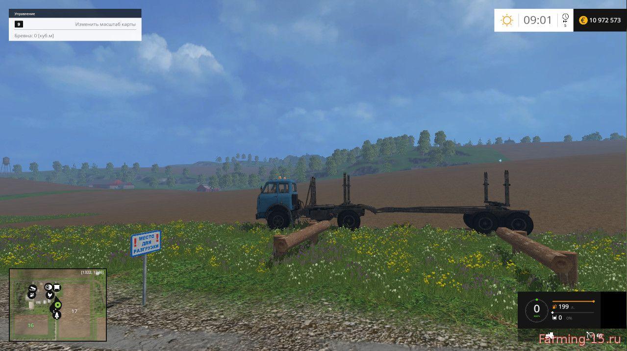 Лесозагатовка для Мод Лесоповал для Farming Simulator 2015