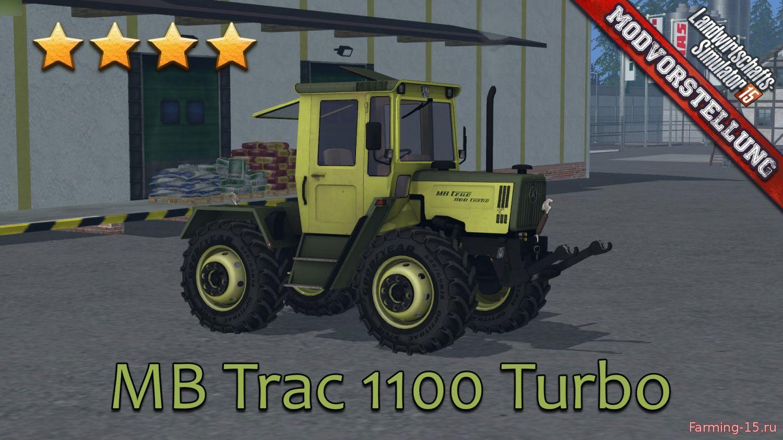 Тракторы для Мод трактор «Mercedes-Benz 1100» V1.2 для Farming Simulator 2015