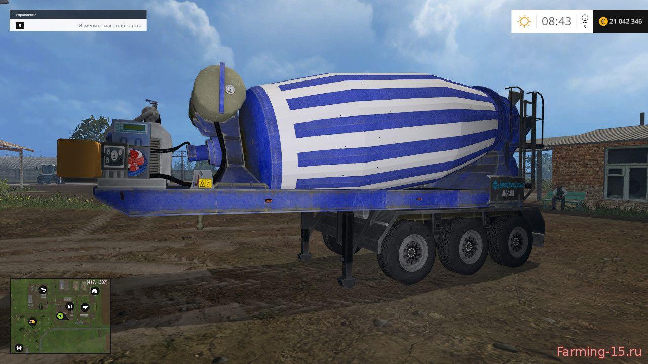 Русская техника для Мод прицепная бетономешалка для Farming Simulator 2015
