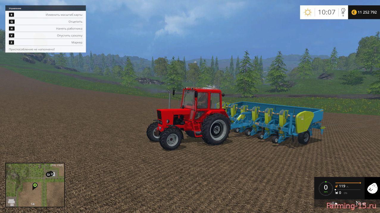 С/Х инвентарь для Мод картофелесажалка СПК-6 для Farming Simulator 2015