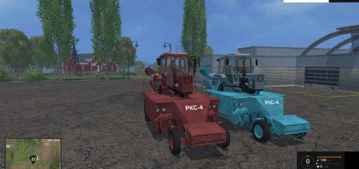 С/Х инвентарь для Мод два комбайна для уборки свеклы и картофеля для Farming Simulator 2015
