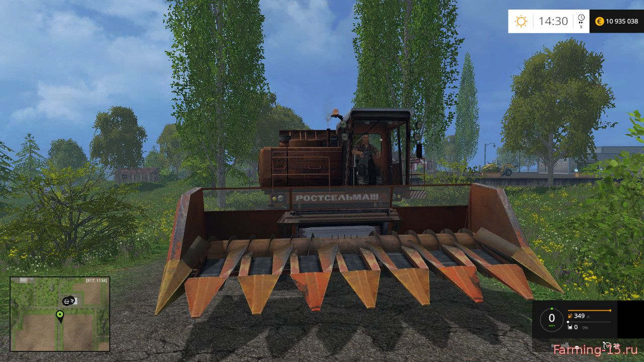 Русская техника для Мод комбайн ДОН-1500A для Farming Simulator 2015