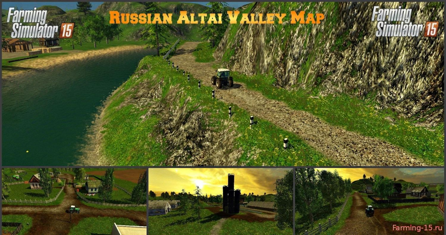 Русские карты для Карта Долины Алтая v3.0 для Farming Simulator 2015