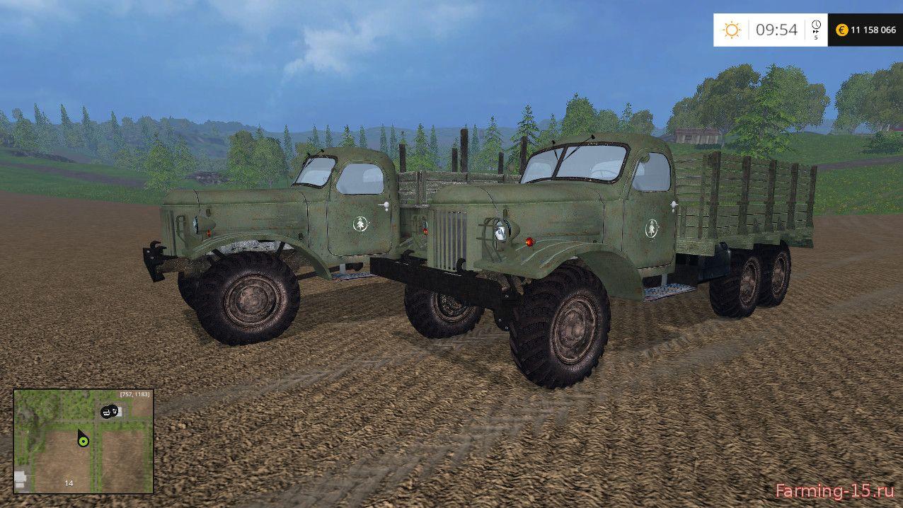Русская техника для Мод-пак грузовиков ЗИЛ-157 Захар для Farming Simulator 2015