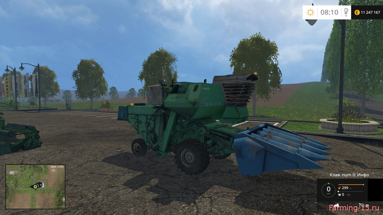 Русская техника для Мод-пак комбайн Нива CK5 и жатки для Farming Simulator 2015