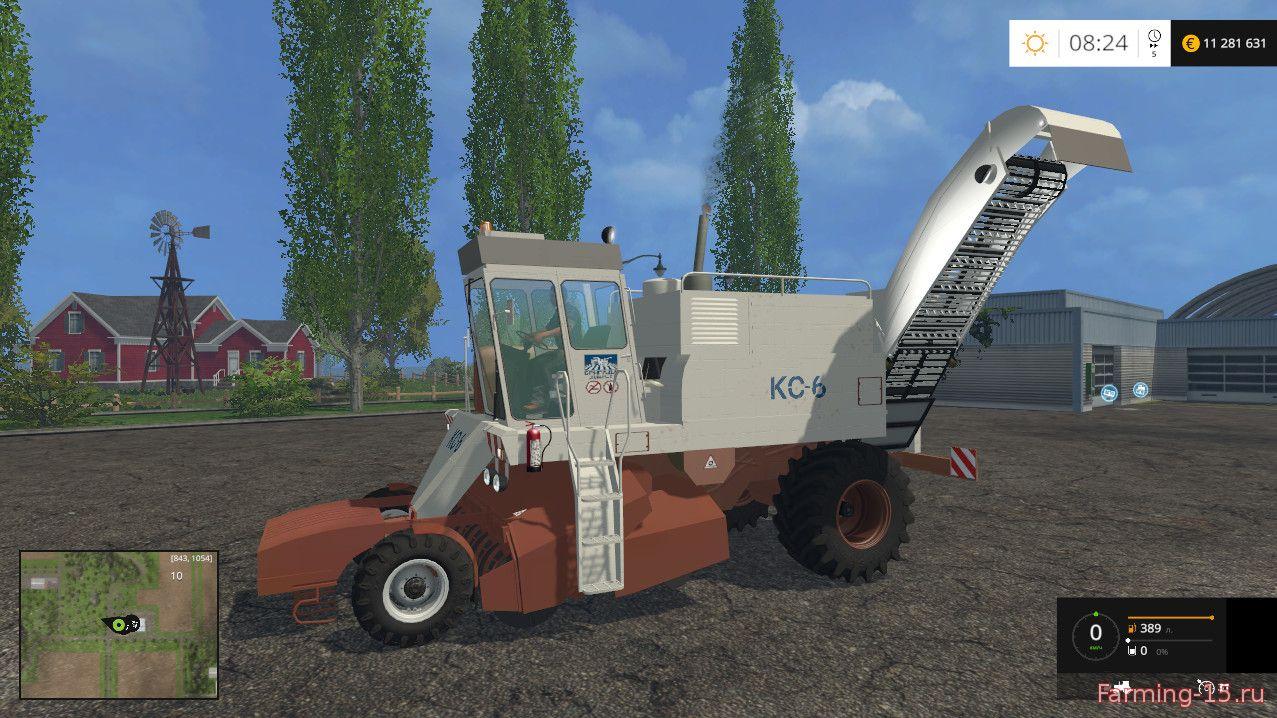 Русская техника для Мод корнеуборочная машина КС-6 v0.1 для Farming Simulator 2015