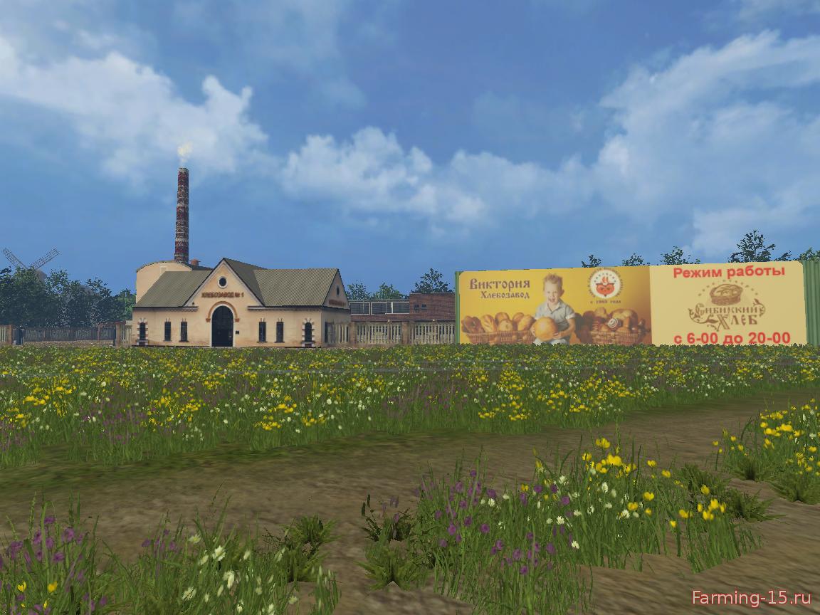 Русские карты для Русская карта Марково v 1.1 для Farming Simulator 2015