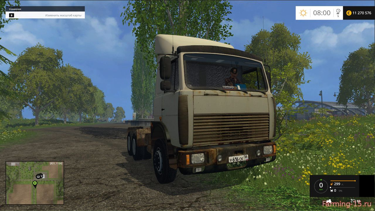 Русская техника для Мод тягач МАЗ 5432 для Farming Simulator 2015