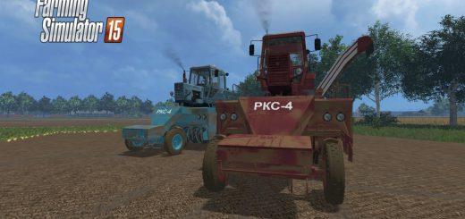 Русская техника для Мод свеклоуборочный комбайн РКС-4 для Farming Simulator 2015