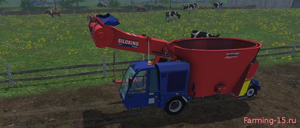 С/Х инвентарь для Мод кормосмеситель Siloking Prestige V1.1 для Farming Simulator 2015