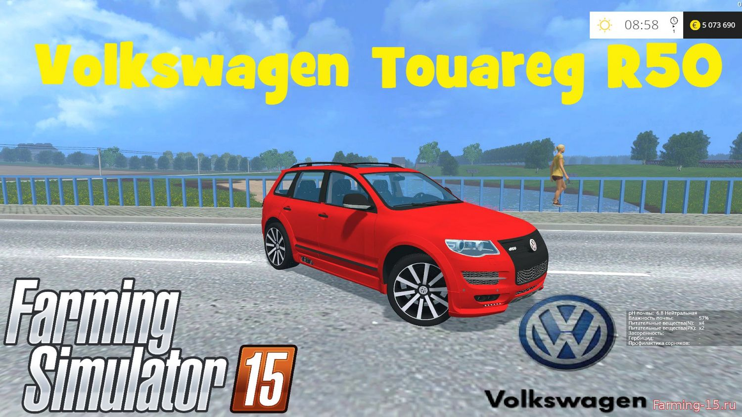 Машины для Мод машина Volkswagen Touareg R50 v1.0 для Farming Simulator 2015
