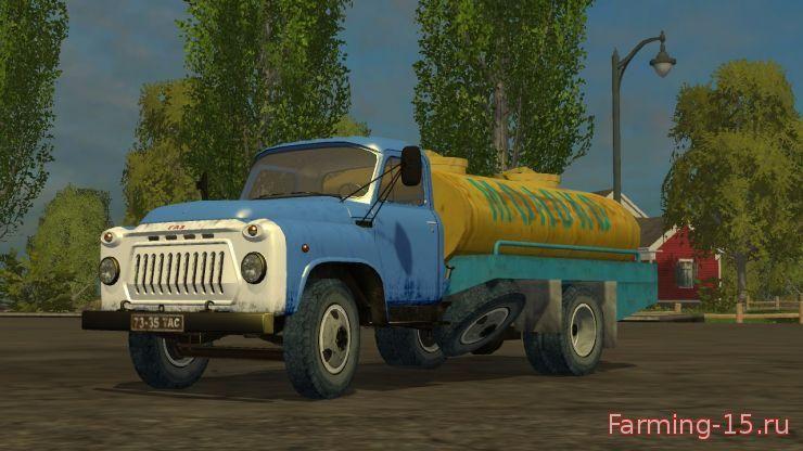 Русская техника для Мод молоковоз ГАЗ 53 для Farming Simulator 2015