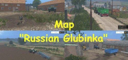 Русские карты для Карта Русская Глубинка для Farming Simulator 2015