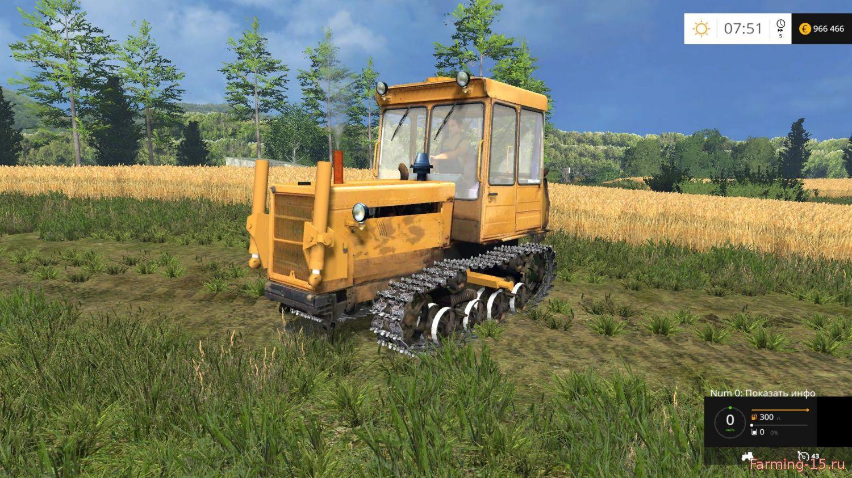 Русская техника для Мод гусеничный трактор ДТ-75МЛ для Farming Simulator 2015