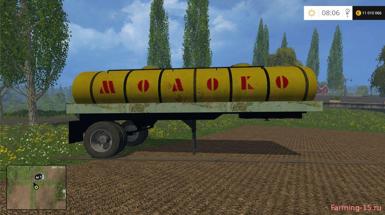 Цистерны для Мод цистерна для молока для Farming Simulator 2015