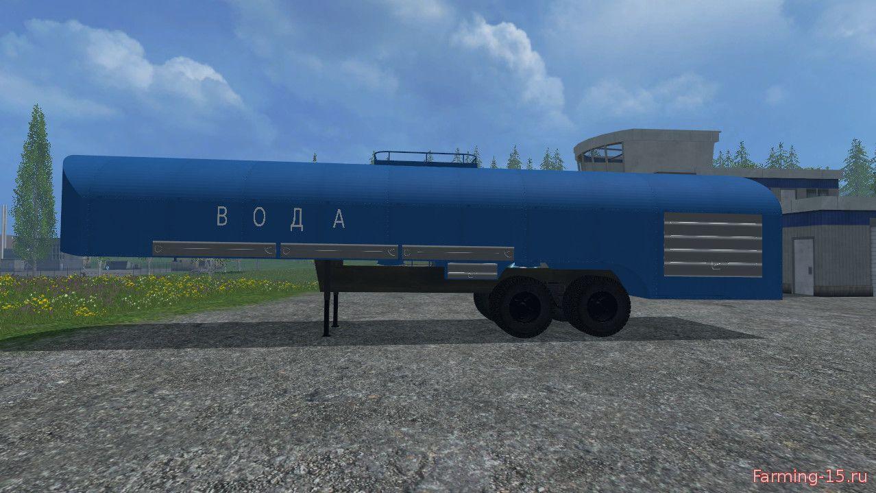 Цистерны для Мод цистерна для воды для Farming Simulator 2015