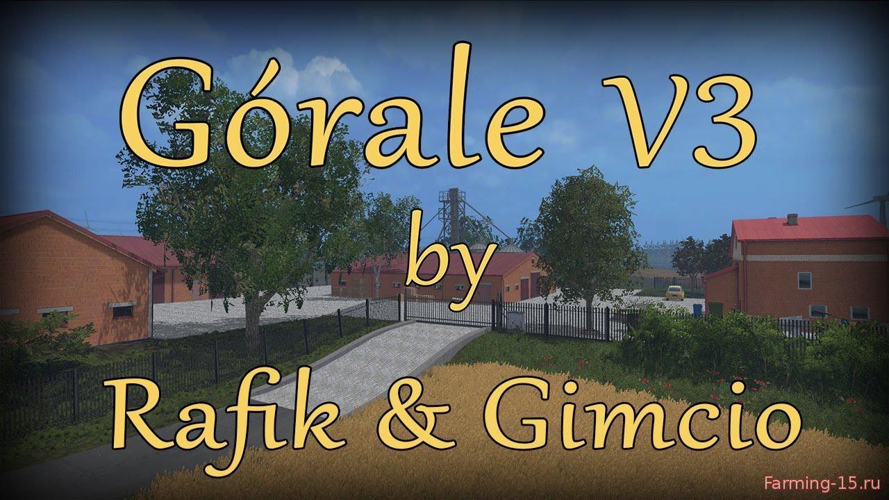 Карты для Карта Gorale v3 для Farming Simulator 2015