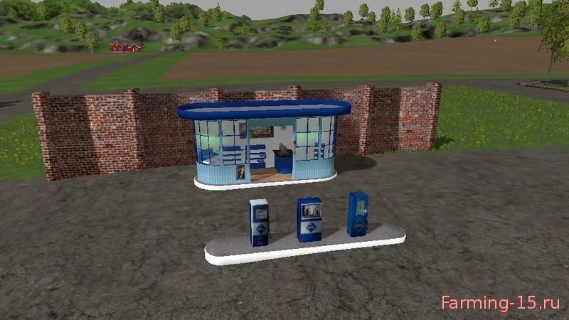 Объекты для карт для Мод заправочная станция-Aral gas station v1.0 для Farming Simulator 2015