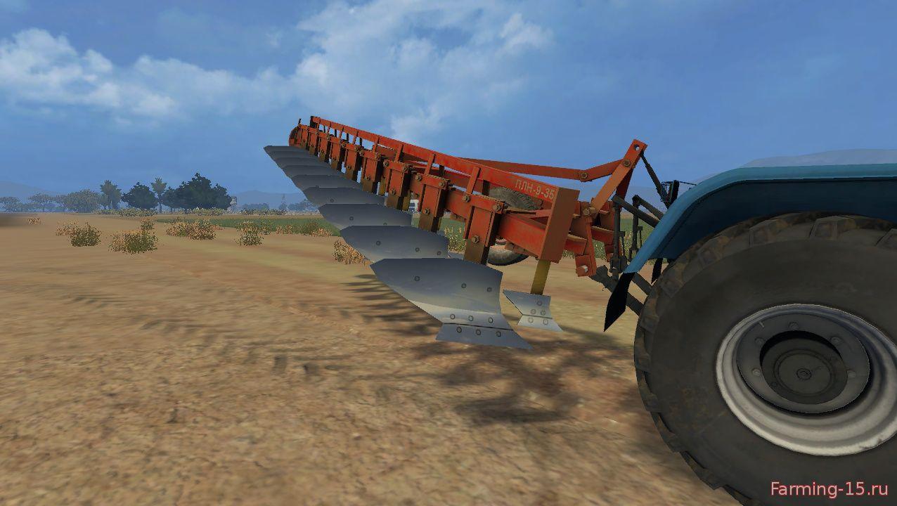 С/Х инвентарь для Мод плуг ПЛН 9х35 v1 для Farming Simulator 2015