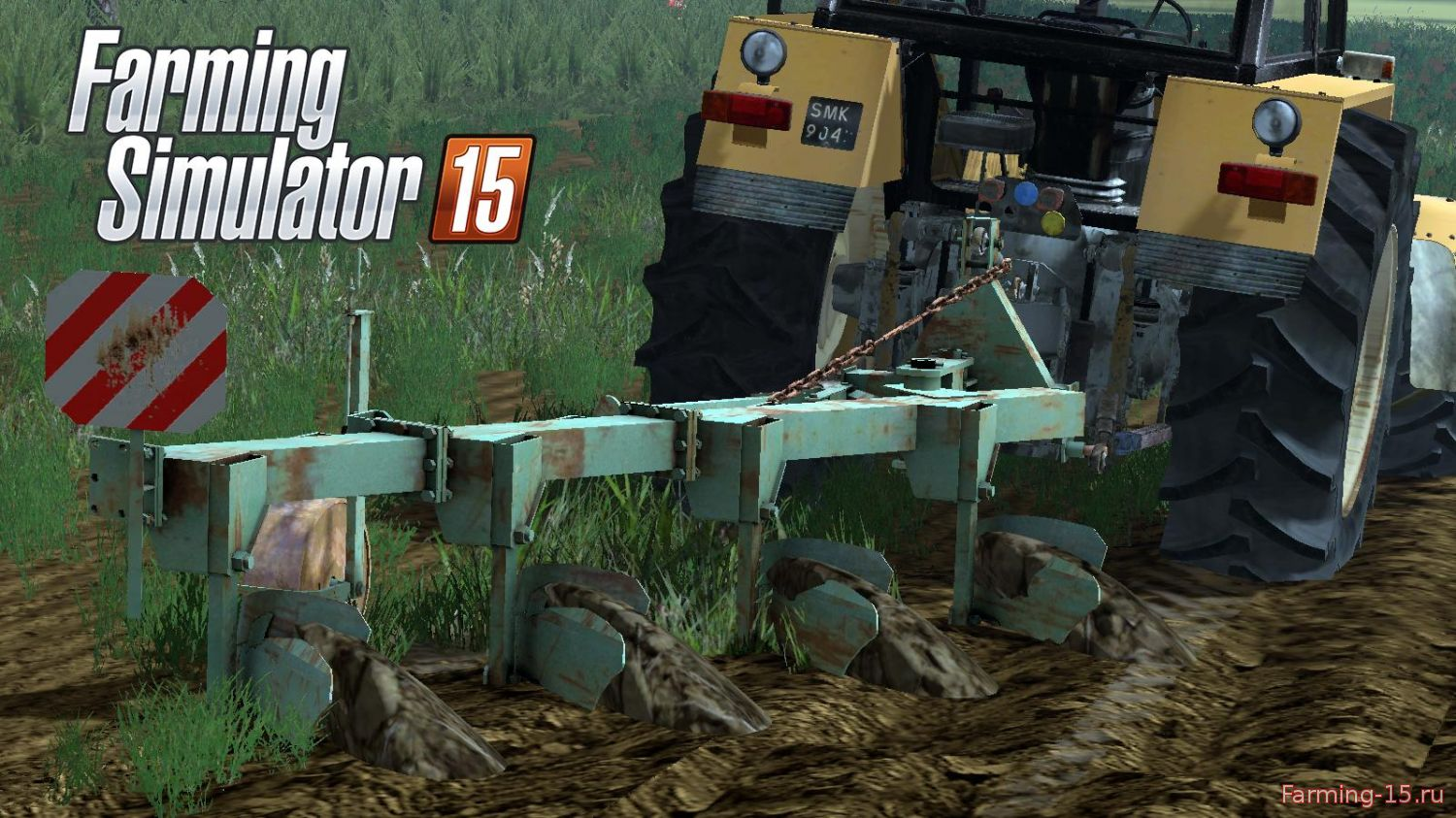 С/Х инвентарь для Мод плуг Агрозет 4 - Agrozet 4 v2 для Farming Simulator 2015