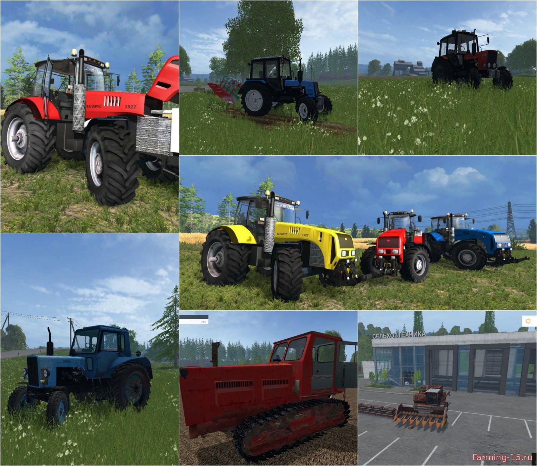 Русская техника для Мод-пак русских тракторов с Break Engine для Farming Simulator 2015