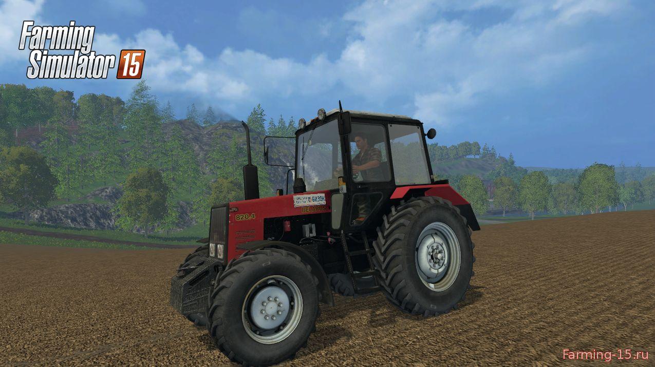Русская техника для Мод трактор МТЗ 820.4 для Farming Simulator 2015