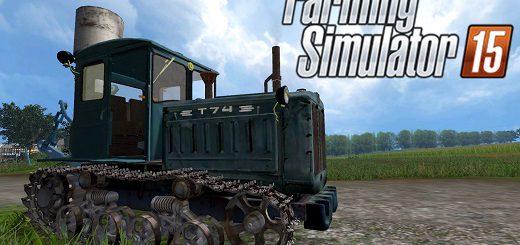 Русская техника для Мод гусеничный трактор T-74 V1.1 для Farming Simulator 2015