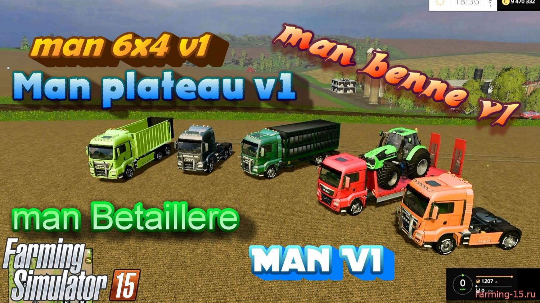 Грузовики для Мод-пак грузовиков MAN v1 для Farming Simulator 2015
