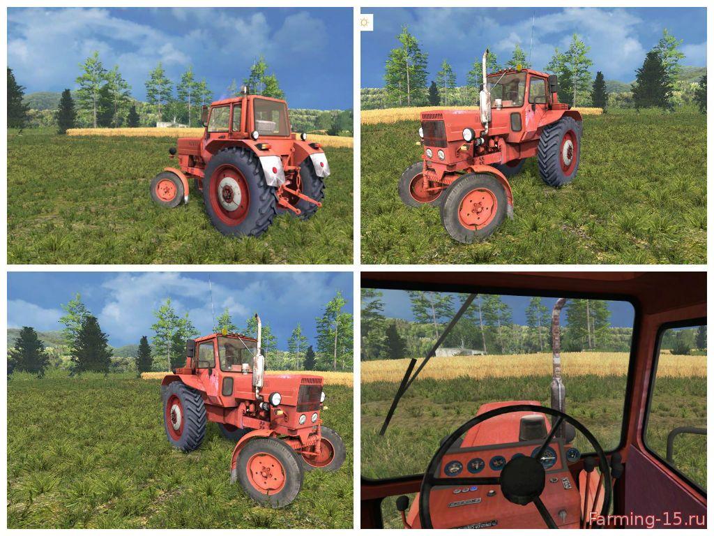 Русская техника для Мод трактор МТЗ-80 для Farming Simulator 2015