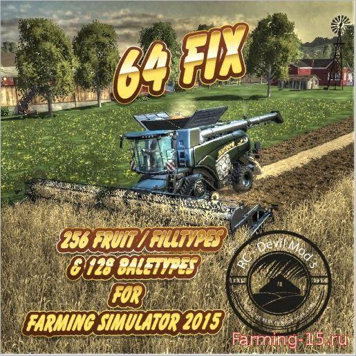 Другие моды для Скрипт новые культуры для Farming Simulator 2015
