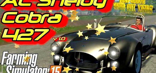 Машины для Мод машина AC Shelby Cobra 427 для Farming Simulator 2015
