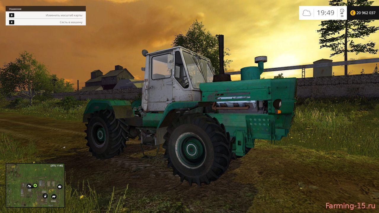 Русская техника для Мод трактор T 150K v2.0 для Farming Simulator 2015