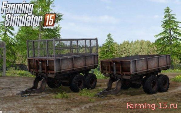 Прицепы для Мод прицеп-самосвал ММЗ v1.0 для Farming Simulator 2015