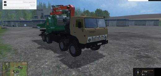 Русская техника для Мод КамАЗ 6350 Щепогрыз для Farming Simulator 2015