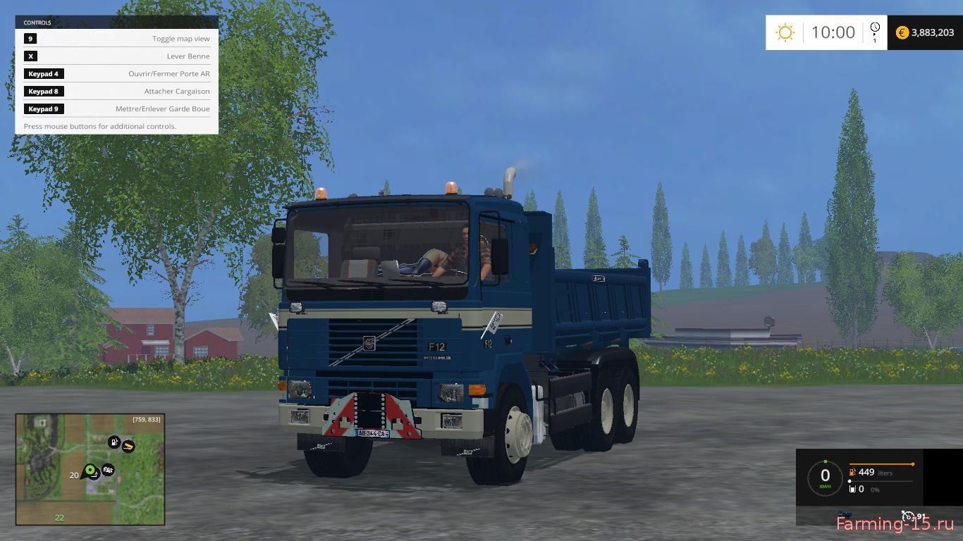 Грузовики для Мод грузовик Volvo F12 Benne для Farming Simulator 2015