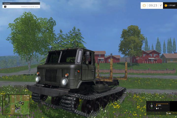 Русская техника для Мод гусеничный грузовик ГАЗ 66 для Farming Simulator 2015
