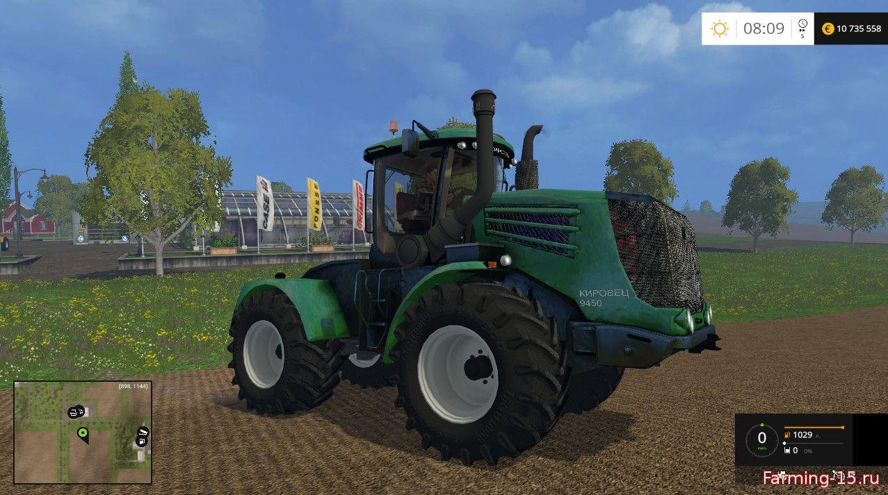Русская техника для Мод трактор Кировец К-9450  v.2 для Farming Simulator 2015