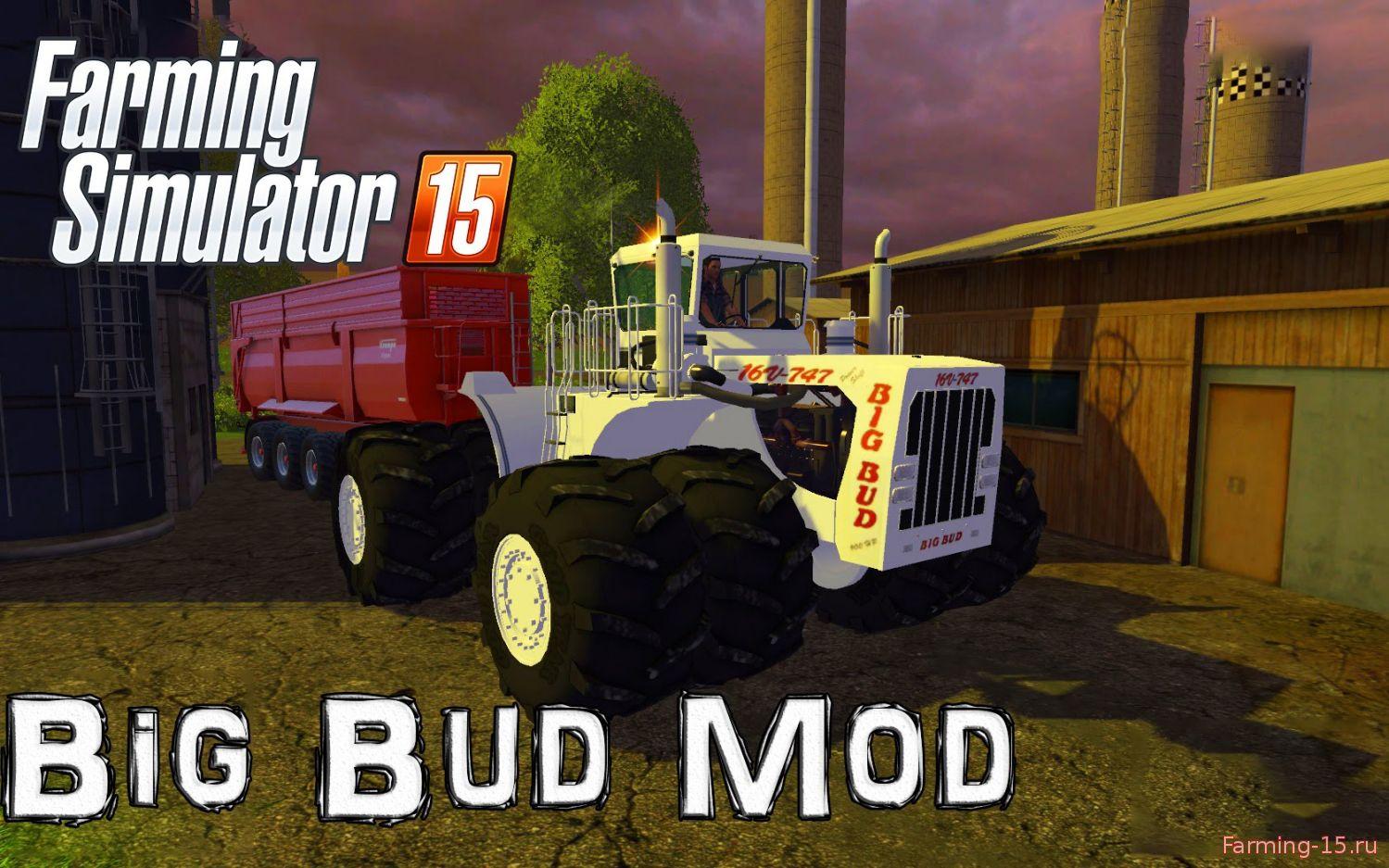 Тракторы для Мод трактор BIG BUD 747 для Farming Simulator 2015