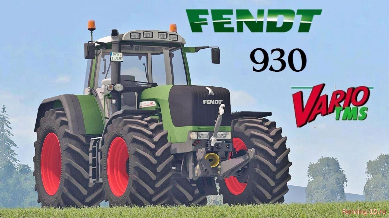 Тракторы для Мод трактор Fendt 930 Vario TMS v1.0 для Farming Simulator 2015