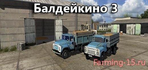 Русские карты для Мод карта Балдейкино v 3.0 для Farming Simulator 2015