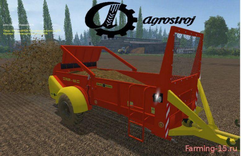 Техника для удобрений для Мод навозоразбрасыватель-RUR 60 для Farming Simulator 2015