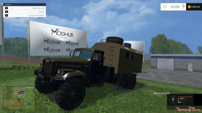 Русская техника для Мод грузовик КрАЗ 255Б Кунг v2.0 для Farming Simulator 2015