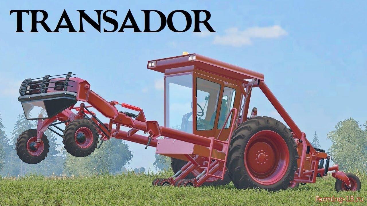 Тракторы для Мод-пак Transador v2.0 для Farming Simulator 2015