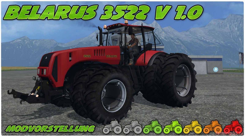 Русская техника для Мод трактор Беларус 3522 V1.4 для Farming Simulator 2015