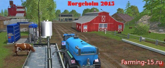 Карты для Карта «NorgeHolm» v1.2 для Farming Simulator 2015