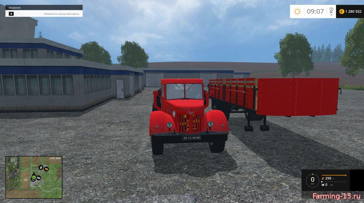 Русская техника для Мод грузовик МАЗ 200М и полуприцеп для Farming Simulator 2015