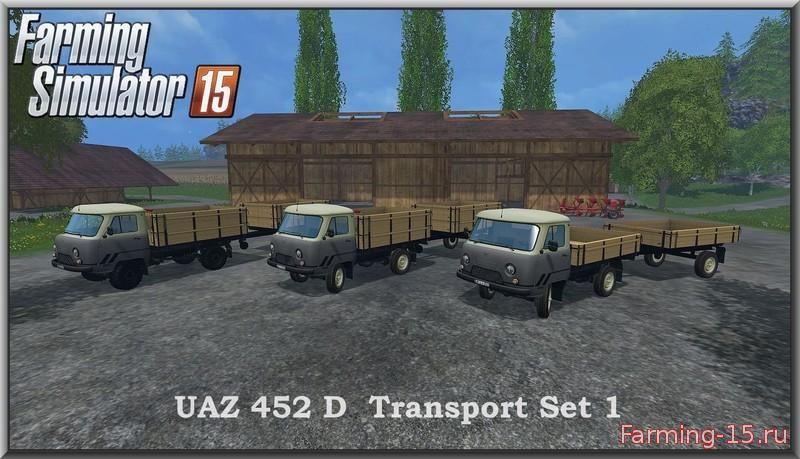 Русская техника для Мод-пак машин УАЗ 452Д и прицепы для Farming Simulator 2015