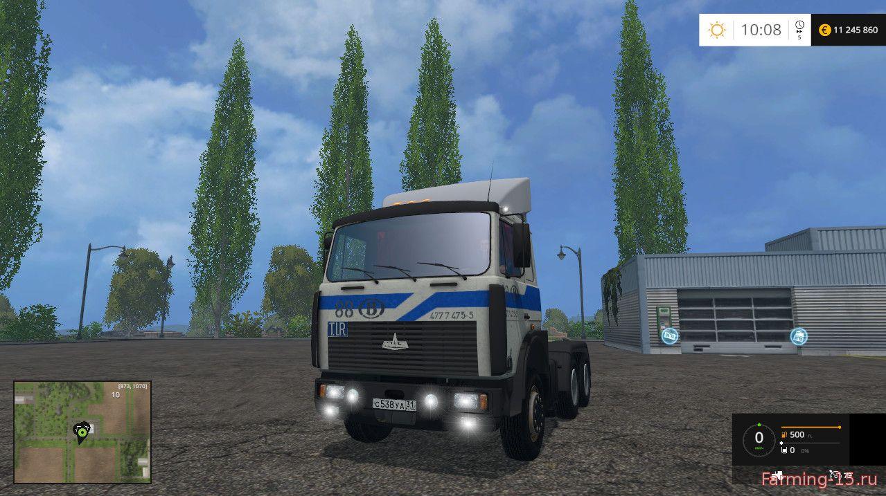 Русская техника для Мод тягач МАЗ 642208 для Farming Simulator 2015
