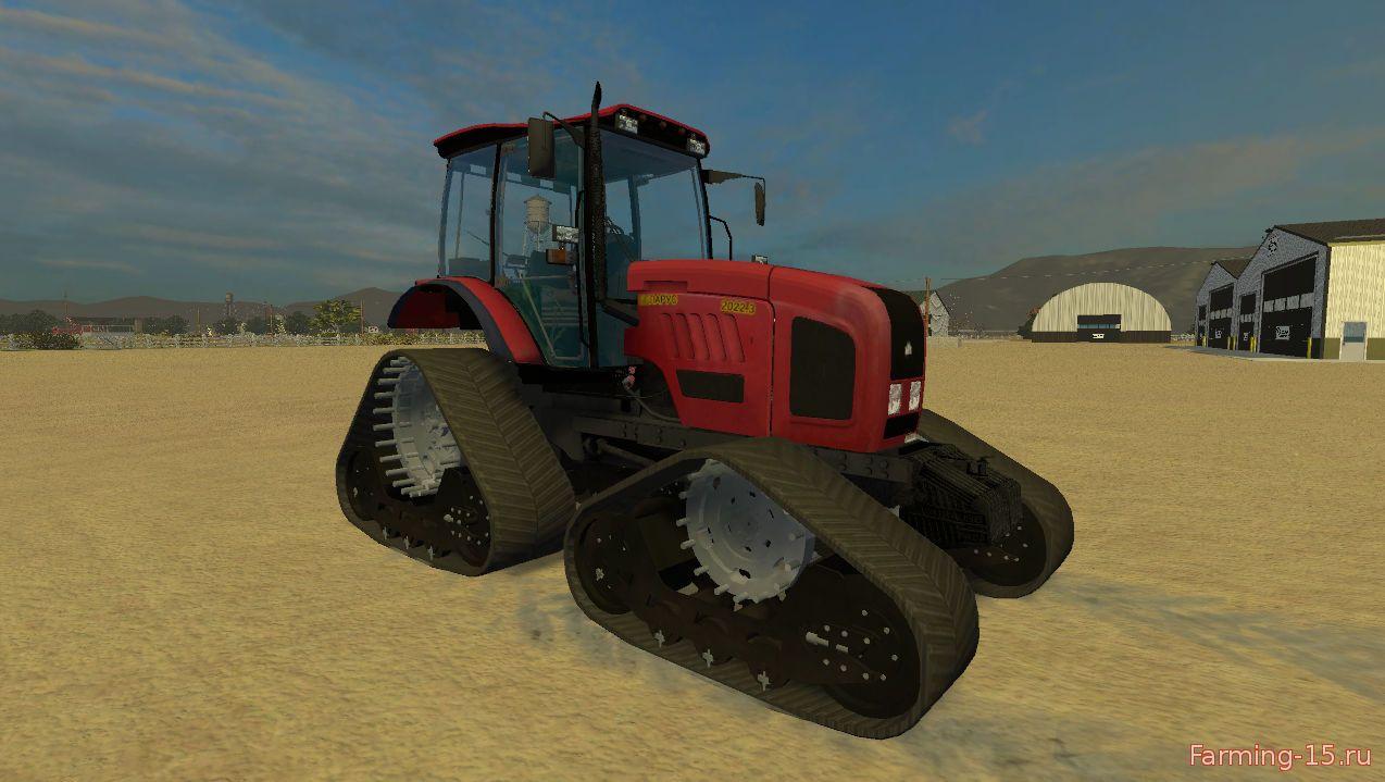 Русская техника для Мод гусеничный трактор МТЗ 2022 для Farming Simulator 2015
