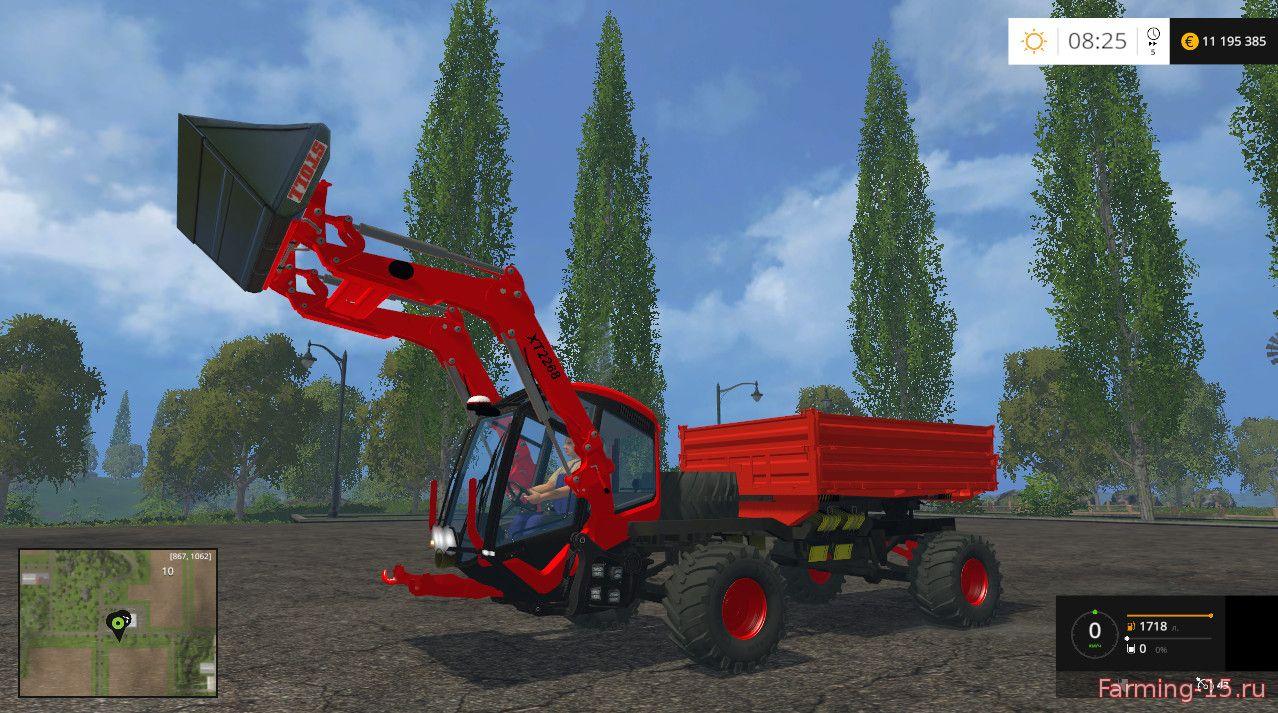 Погрузчики для Мод-пак трактор XT2268 с погрузчиком и прицеп для Farming Simulator 2015